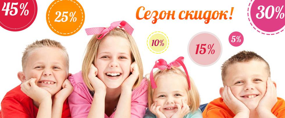 64281ada0735d Детская брендовая одежда купить недорого детский интернет магазин Дракоша  брендовые детские вещи из США недорого распродажа скидки в Киеве Украина